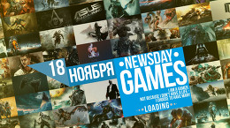 NewsDAY - GAMES - 18 ноября