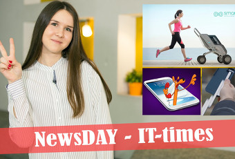 NewsDAY - IT-times 05 февраля