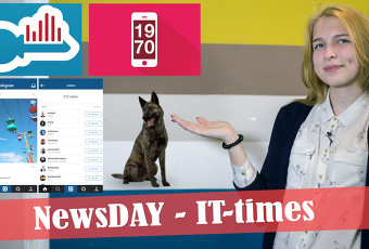 NewsDAY - IT-times 22 февраля
