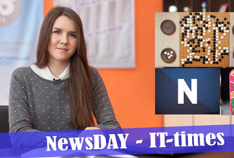 NewsDAY -IT-times- 21 марта