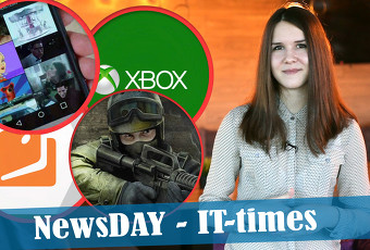 NewsDAY -IT-times- 25 апреля