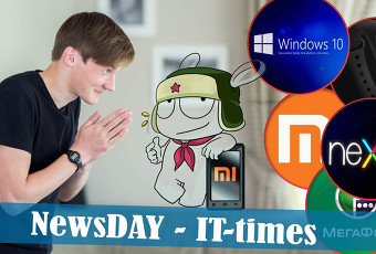 NewsDAY -IT-times- 6 июня