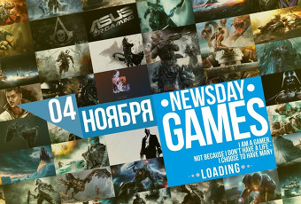 NewsDAY - GAMES - 04 ноября