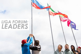 LIGA FORUM: LEADERS